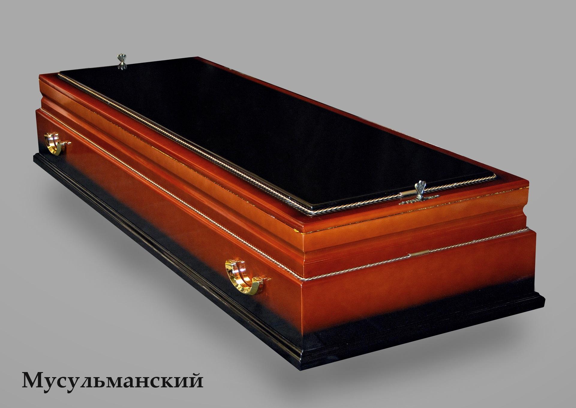 Форма одежды на похоронах